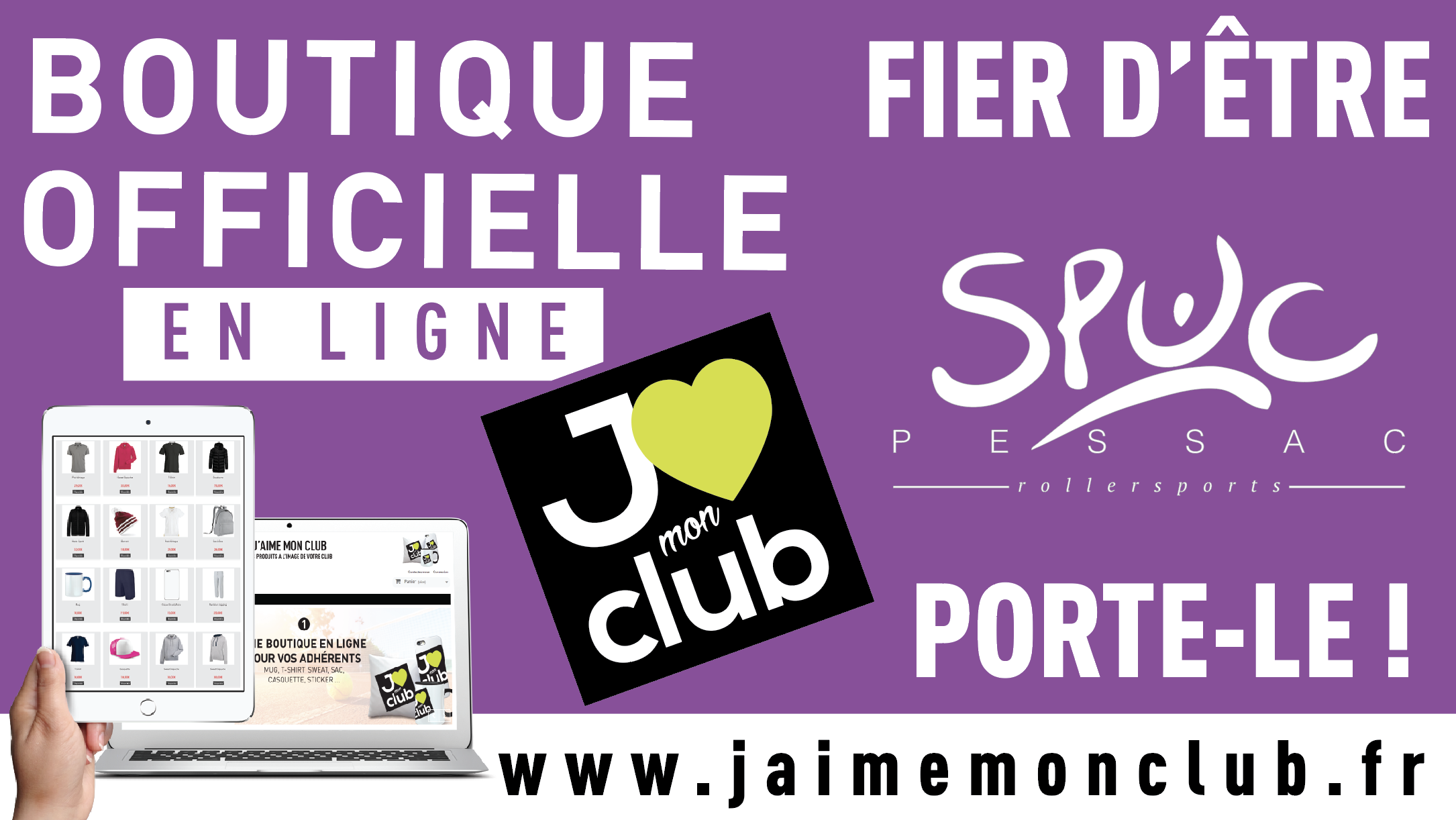 La boutique officielle du SPUC Roller